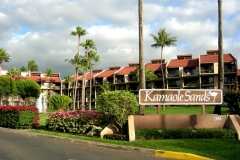 Entrance to Kamaole Sands resort across from beach and park Kamaole III