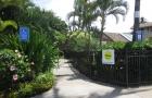 Entrance to Kai Nani office and pool