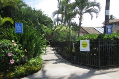 Entrance to Kihei Kai Nani Office located next to our swimming pool